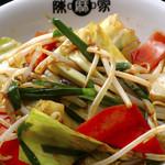 陳麻家 - 野菜炒め