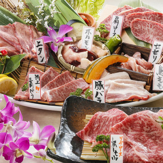 厳選された◆A4等級九州産黒毛和牛使用◆