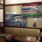 横濱こてがえし - 内観写真: