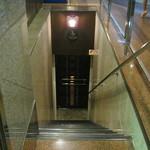 19732307 - お店への階段です。