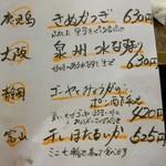 鶏鬨 - 2013.6.26の画像
