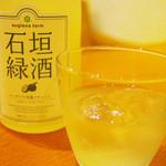 イシガキ ユーグレナガーデン - 緑酒(ロック、水割り、ソーダ)