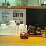 ラーメン炙り - テーブルセット