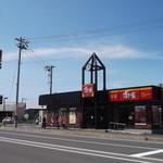 すき家 - すき家 231号留萌店