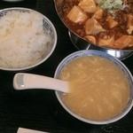 中国料理 珠海 -
