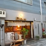 今生焼 - 住吉のひょうたん池近くにある広島風お好み焼きのお店です