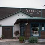 サトウヤ - サトウヤ (satouya) 店の外観