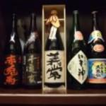 義常 - お酒