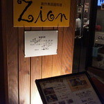 19746879 - 場所は大国町駅と四つ橋線難波駅の中間                       浪速区元町にあるお店です。
