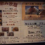 19746881 - 場所は大国町駅と四つ橋線難波駅の中間                       浪速区元町にあるお店です。