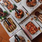 バー粋七 - この冬イチオシのつまみは「缶つま」のセレクション。タパス感覚でいろんな味わいをお楽しみ下さい。