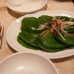 チェゴヤ  - 小松菜サラダ