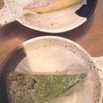 19752667 - 白と抹茶のショコラッタ
