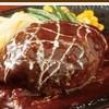 モンブラン - 料理写真:~コクのあるブラウンソース~ロシア風ハンバーグ