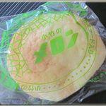 小竹製菓 - メロンパン