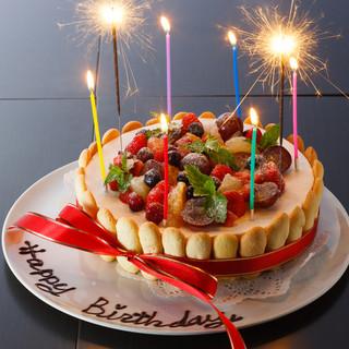 大切な方との記念日やお誕生日に。