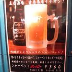 寺嶋屋 - 驚愕の看板メニュー!