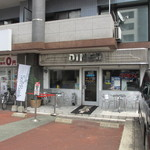 19759094 - 平尾駅近くにある本格的なアメリカンハンバーガーの楽しめるお店です。