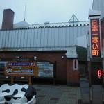 オーロラハウス - 朝の気温 20130628 ですよ! 8℃ です(*_*)
