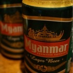 びるまの竪琴 - ミャンマービール