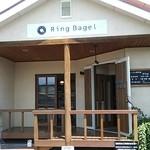 リングベーグル - 20130629