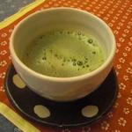 19766333 - お抹茶