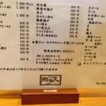 19768579 - メニュー②