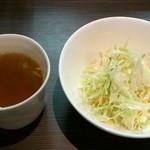 ホルモンA - 鮮度一筋ホルモンA 西葛西店 ランチのサラダと野菜コンソメスープ