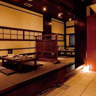和風モダンな癒しの空間が広がります!