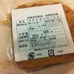 ターブル・オギノ ecute品川店 - パテドカンパーニュ 原材料名表示