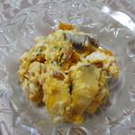 和食屋の惣菜 えん - 栗かぼちゃとさつま芋の胡麻クリームサラダ