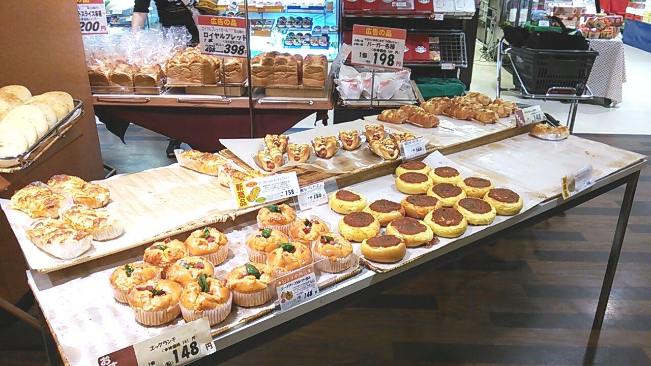 ヤオコーピノ 川口本町店