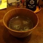 やきとり炭家 - 特製鶏スープは無料!!