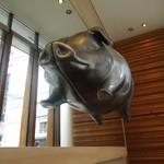豚料理専門店 銀呈 - 飛ぶ豚