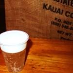 キッスディービー - ヒュガルデンホワイト 600円(2コイン)
