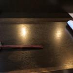 料理屋壱 - カウンター席のテーブルセッティング。