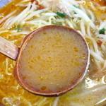 大黒亭 - ニンニクが効いたスタミナスープ