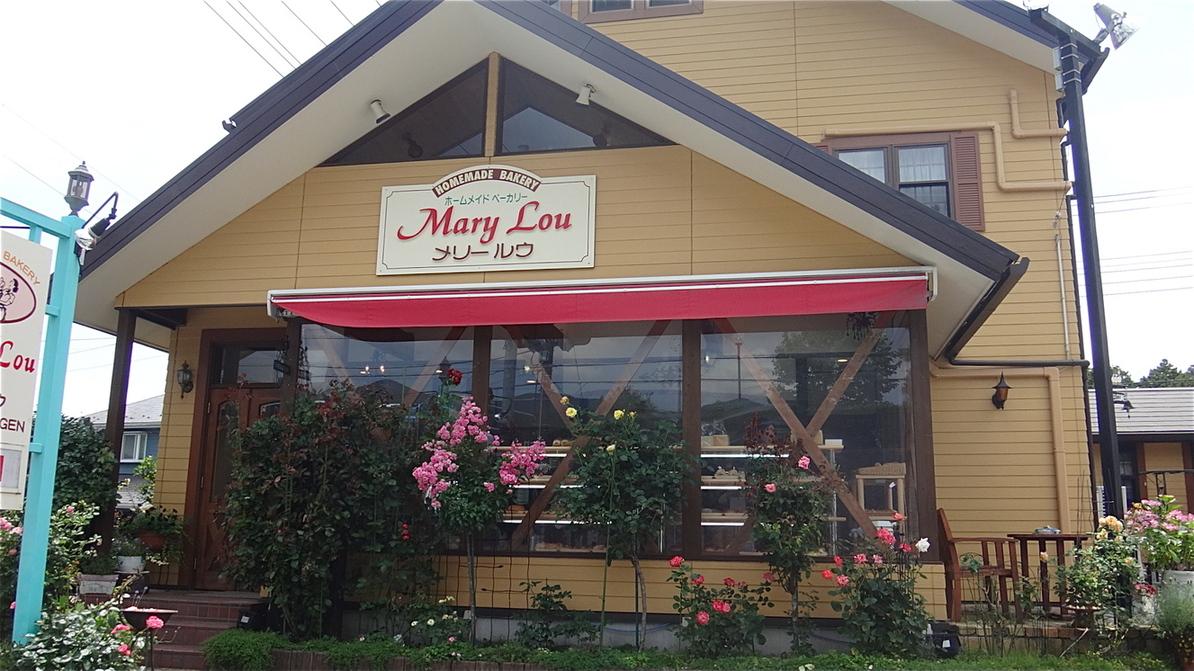 ホームメイドベーカリー Mary Lou