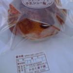 かまた菓子舗 - しゅーくりーむ:120円(税込)【2011年11月撮影】