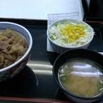 吉野家 - 牛丼並 サラダ 味噌汁