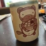 ぶんぶく - 湯呑、カワイイ。