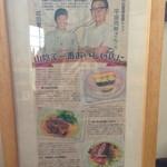 Shirakabekurabu - 日本海新聞
