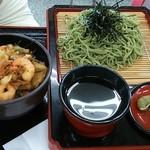 赤塚パーキングエリア(上り線) スナックコーナー - 西尾の抹茶そばとミニ海鮮かき揚げ丼のセット(830円)