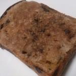 パンプル - ぶどうパンのラスク