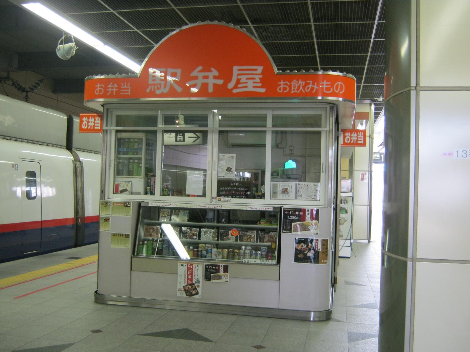 駅弁屋 長野駅新幹線上りホーム売店 name=