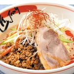 匠 - 夏の限定麺!ひんやり爽快!担担冷麺(タンタンレイメン)