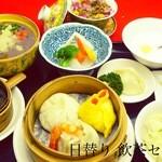 謝藍 - 日替わり飲茶セット1,260円 白粥・薬膳粥・ライスよりお選び下さい。