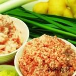 謝藍 - 安心・安全、厳選した食材を使用しております。