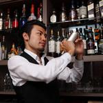 バー ガラパゴス - ゆっくりとワインやウイスキーを味わう