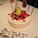 19801852 - お誕生日ホールケーキ♡